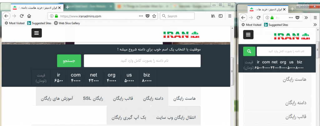 ایران ادمینز ریسپانسیو
