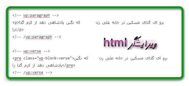 کد سفارشی html Custom HTML