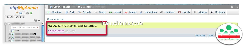 تمیز کردن پایگاه داده وردپرس