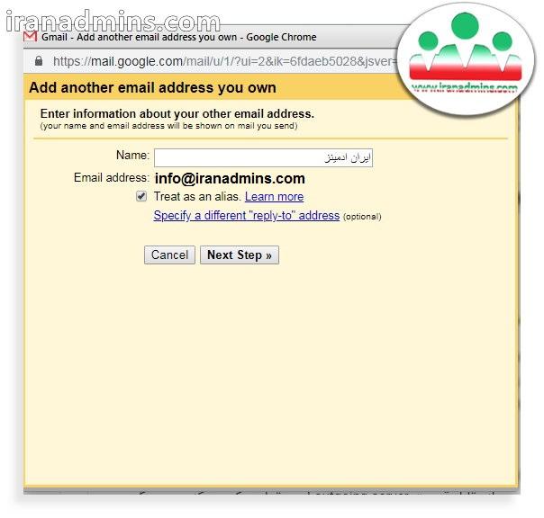 نحوه اتصال ایمیل هاست سی پنل به جیمیل