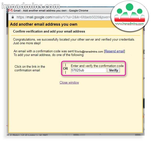 نحوه اتصال ایمیل هاست به جیمیل