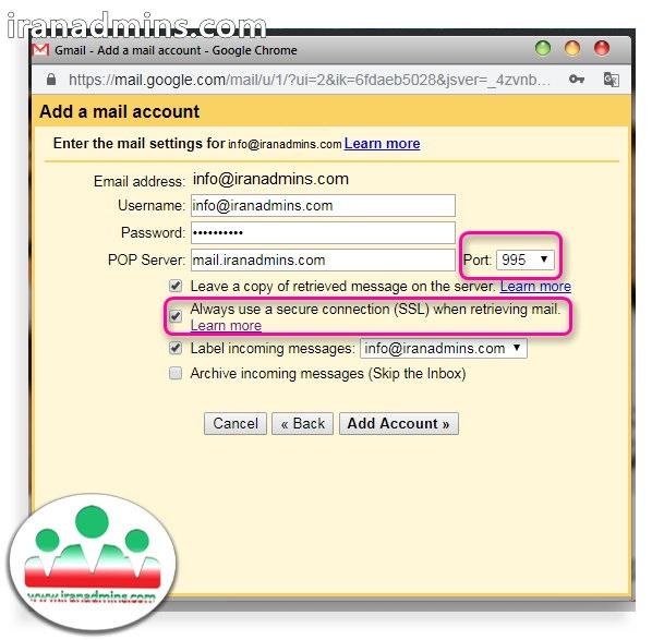 نحوه اتصال ایمیل هاست سی پنل به gmail