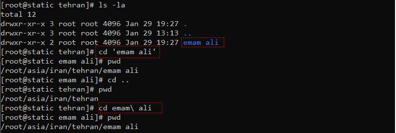 نحوه ورود به فولدری که در نام آن فاصله دارد در لینوکس
