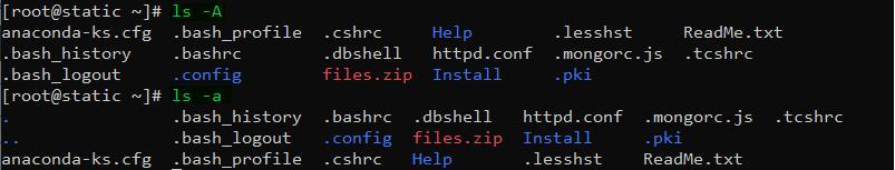 دستور ls در لینوکس برای عدم نمایش خود فولدر و فولدر مادر با گزینه A