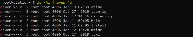 دستور ls و grep جهت نمایش فقط فولدرها در لینوکس