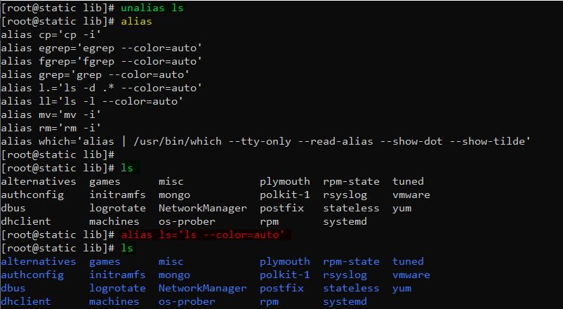 دستور unalias جهت حذف نام مستعار و alias جهت اضافه کردن نام مستعار در لینوکس