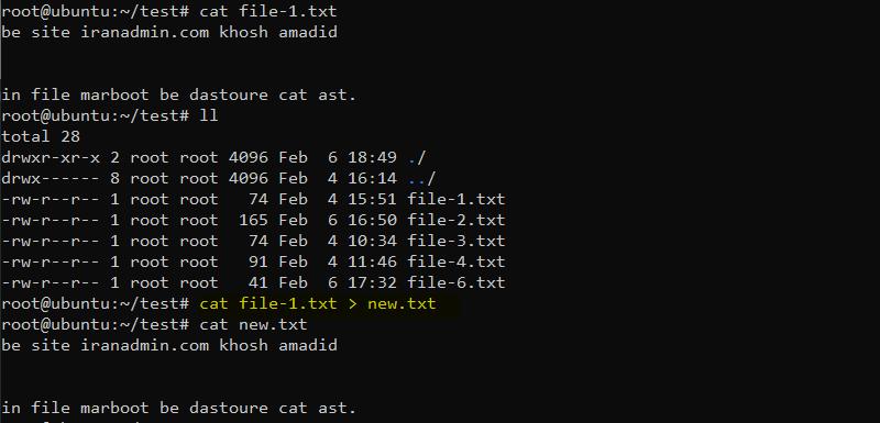 دستور cat در لینوکس جهت کپی از فایل